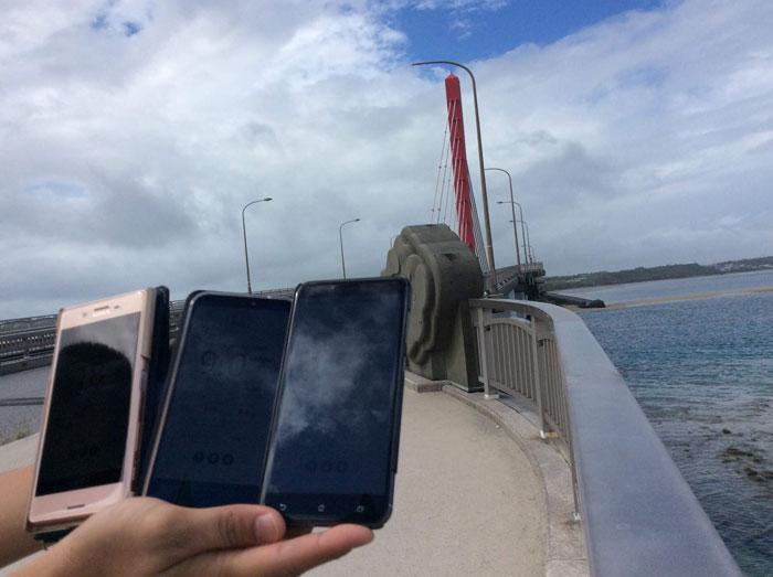 海中道路で電波と通信速度の調査
