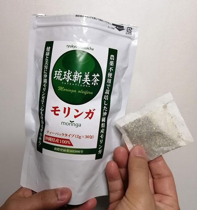 琉球新美茶モリンガ茶